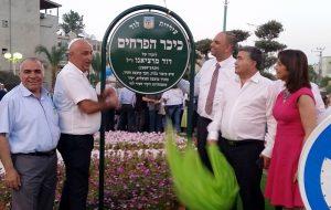 עם שר הביטחון לשעבר עמיר פרץ וחברת הכנסת רויטל סוויד בטקס  לזכר של יקיר העיר לוד דוד מרציאנו ז''ל.צילום דוברות העירייה