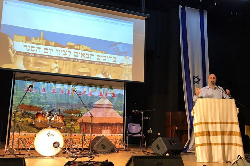 יאיר רביבו, מחבקים באהבה את הקהילה האתיופית בלוד בחג הסיגד.צילום דוברות עיריית לוד
