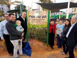 ראש העיר ומשפחת אורבך בחנוכת הגן לזכר אורבך בשכונת רמת אלישיב.צילום דוברות העירייה
