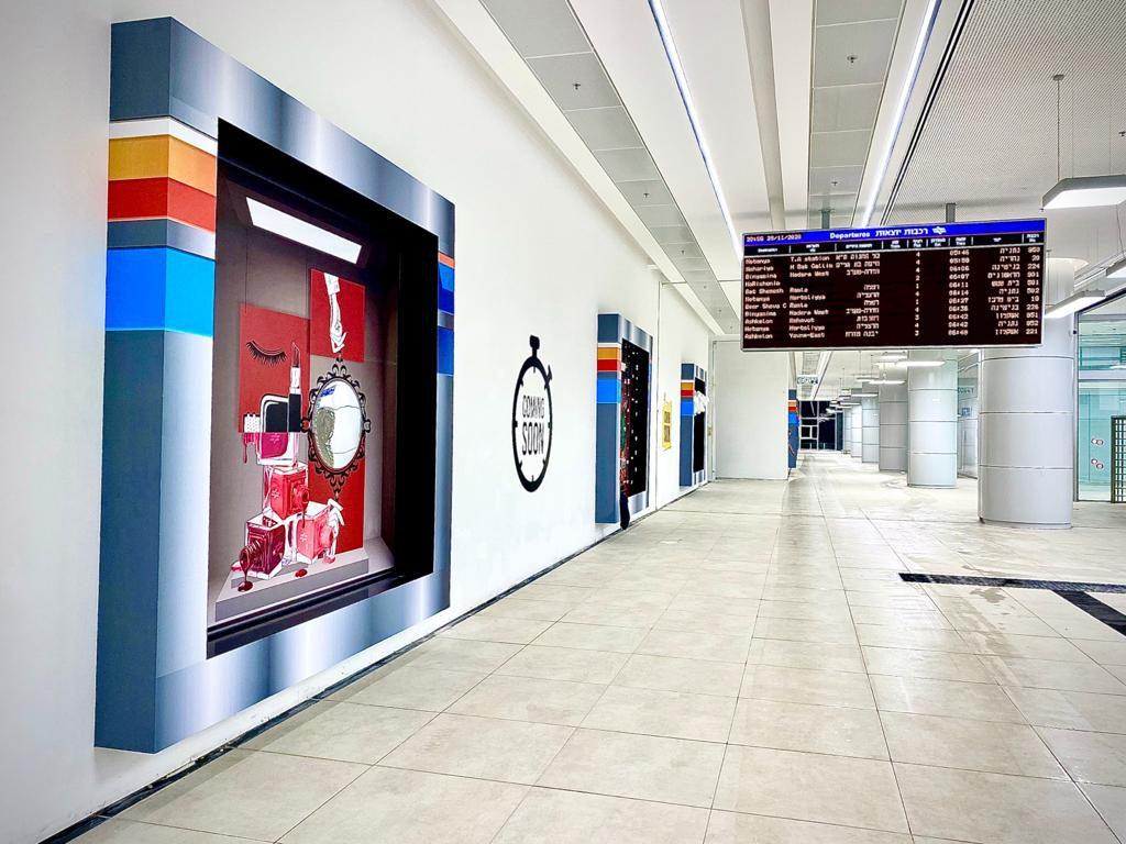 תחנת רכבת לוד החדשה