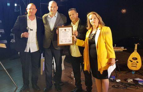 העיר לוד מצדיעה לעדה התוניסאית