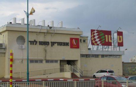אבו סובחי, הבעלים של בני לוד נעצר בחשד לעבירות פליליות חמורות