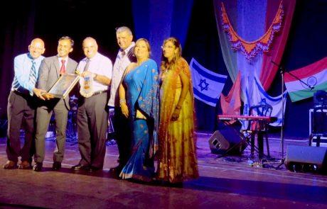 מלוד להודו באהבה:ערב תרבות של הקהילה ההודית