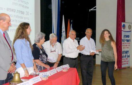 מועדון רוטרי לוד: 30 מלגות לסטודנטים ופרסים לתלמידים מצטיינים