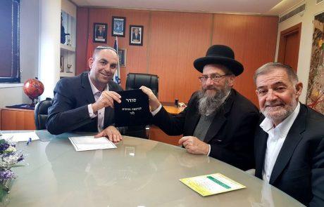 נערכים לפסח בלוד: ראש העיר מכר את החמץ העירוני