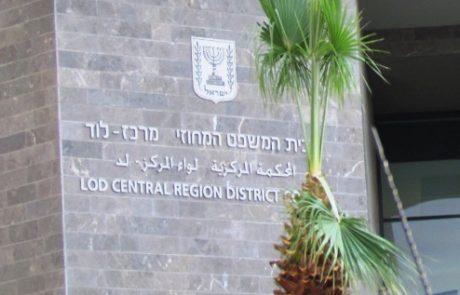 תושב לוד הורשע בפגיעה בביטחון המדינה