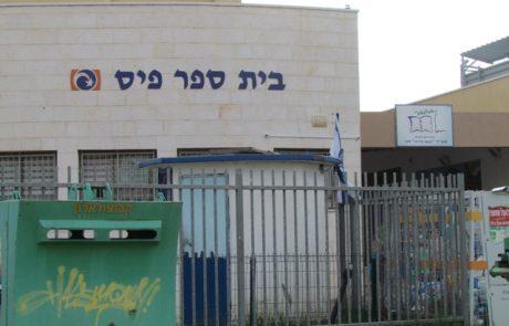 """ראש העיר רביבו פיטר את משה בונפיל מהנהלת העיר: """"הקריב את טובת העיר על מזבח הפוליטיקה"""""""