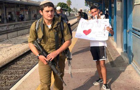 """לחיילי צה""""ל – באהבה מבני הנוער בלוד"""