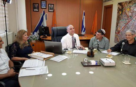 צ'אט בשידור חי עם ראש העיר לקראת פתיחת שנת הלימודים