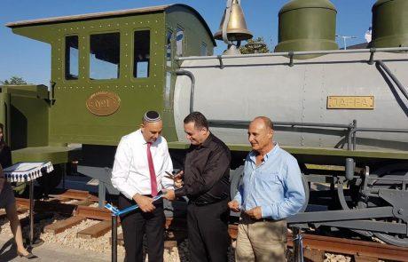 נחנך בית הרכבת בלוד.  אויישו למעלה מ-500 עובדים