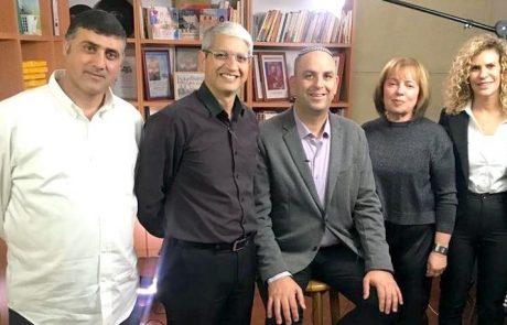 בית חינוך לוי אשכול ממשיך להוביל מצוינות בלוד