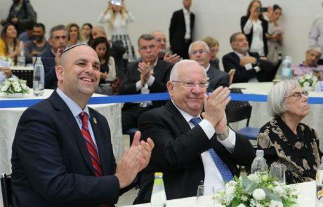 לוד ארחה את הכינוס השנתי של מועצת העיתונות בישראל במעמד נשיא המדינה