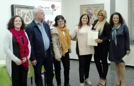 עיריית לוד מציגה: מועדון לנשות עסקים, שיעזור לנשים מהקמת העסק ועד ניהולו בפועל.