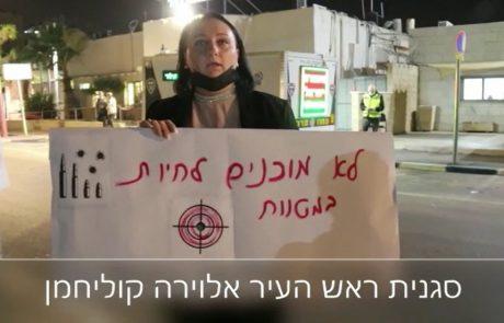 """תושבים הפגינו מול המשטרה: """"די לירי ברחובות"""""""