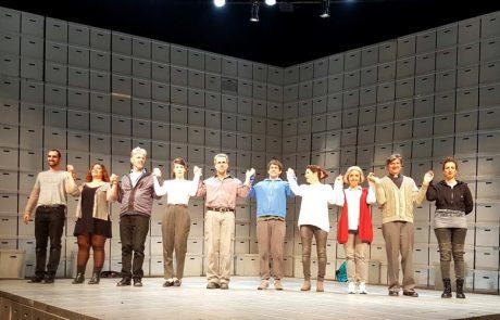אוטיזם, נעים להכיר: שלל אירועים בלוד לציון יום החשיפה לאוטיזם ולקויות תקשורת