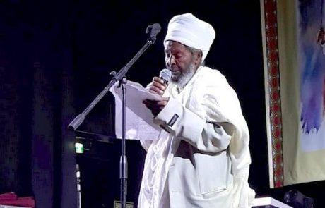 הקייס ימנו תמייט, המנהיג הרוחני של העדה האתיופית בלוד, הלך לעולמו