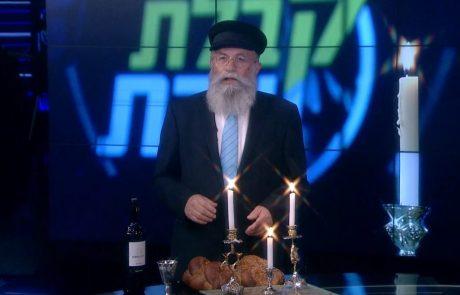 יד ביד: הרב גלויברמן מפעל החסד!