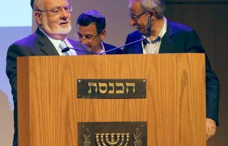 אות כל ישראל חברים לרב פרופסור משה עמאר