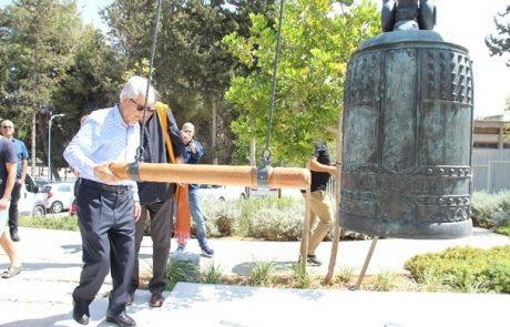 יום השלום הבינלאומי נחגג השנה לראשונה בלוד