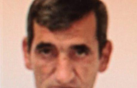 סיוע באיתור נעדר: תושב גני אביב בן 55