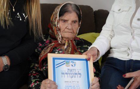 """מוותיקות העיר לוד ומדור המייסדים: ז'ייה בן ממס ז""""ל נפטרה בגיל 109"""