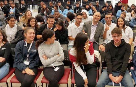 כנס מנהיגות צעירה בלוד