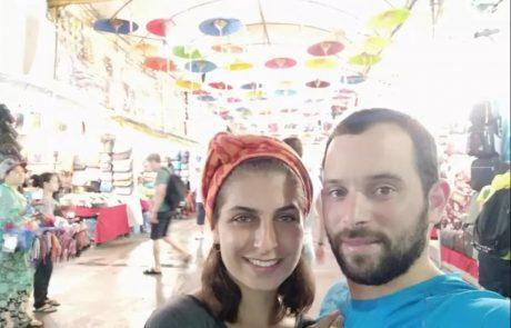 ההרוג בתאונה בתאילנד: תושב לוד וחבר הגרעין התורני בעיר ידידיה קלרמן