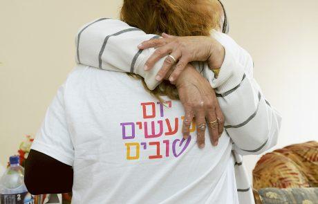 יום המעשים הטובים ב13.3 וכבר 2 מיליון ישראלים מתוכננים להשתתף. ומה איתכם?