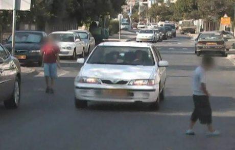 תאונות דרכים:לוד, במקום ה-17 בין הערים המסוכנות לילדים בחודשי הקיץ