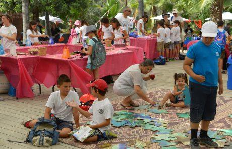 יש מה לעשות עם הילדים: פסטיבל חוויה בכרם 5