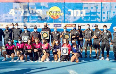 בפעם הרביעית ברציפות: דאבל ענק ללוד באליפות ישראל בטניס