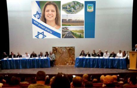 """לראשונה בישראל: כנס רוכשים בפרויקט """"מחיר למשתכן"""" בלוד"""