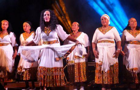 חג הסיגד | מאות מבני הקהילה האתיופית בלוד ציינו את החג באירוע צבעוני וססגוני