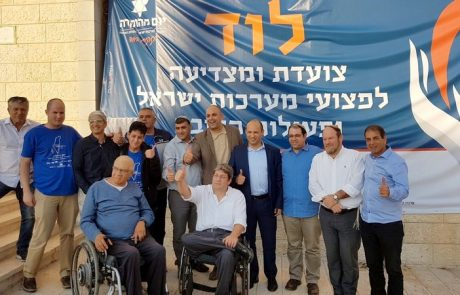 """בנט ביום הוקרה לפצועי מערכות ישראל בלוד: """"התרומה הגדולה ביותר שקיימת בעם ישראל זה פצועי צהל ונפגעי פעולות האיבה"""""""