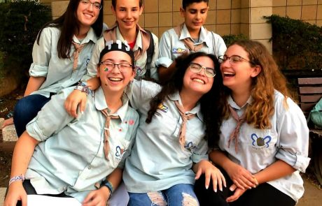 """""""מסדר הכנפיים"""" של תנועת הנוער המיוחדת ביותר שפועלת בלוד"""