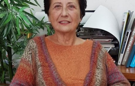 """ליאה שטיינברג מונתה ליו""""ר הנהלת חברת המתנ""""סים בלוד"""