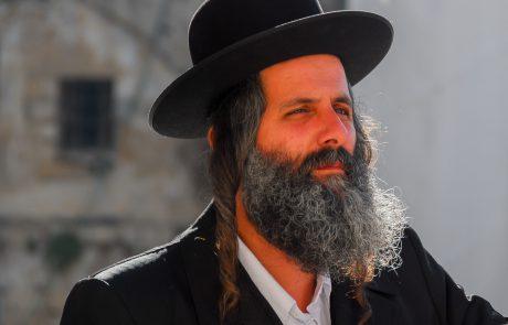 מהם מנהגי האזכרה ביהדות?