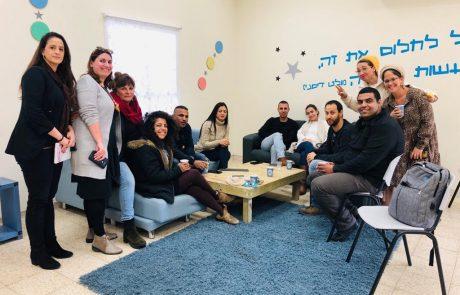 שמחים לארח: מנהלי מחלקות נוער מכל הארץ באו ללמוד ולהשתלם בלוד