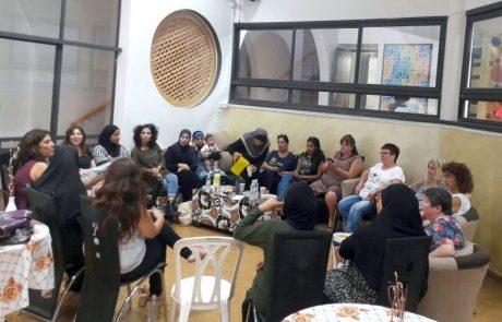 קבוצת מנהיגות נשים יהודיות וערביות, סיפור אהבה שהתחיל מאוכל