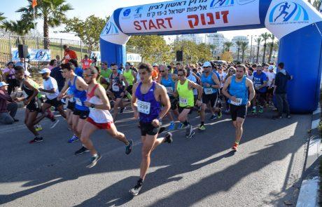 """133 שנה לאחר שהונף לראשונה: דגל ישראל בגודל 200 מ""""ר יינשא במירוץ ראשון-לציון"""