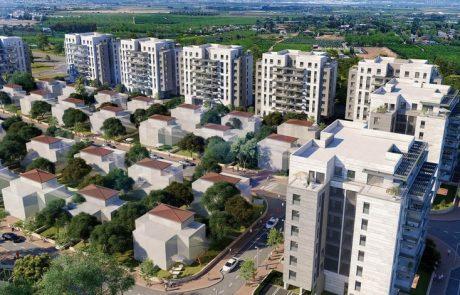 הזדמנות פז: מועדון הצרכנות הוט יעניק עד 350 אלף ₪ הנחה על דירה חדשה בלוד