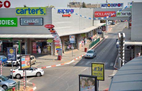 """רשת חנויות """"אליטל"""" פותחת חנות עודפים קרוב לבית"""