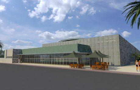מרכז ספורט חדש יוקם בשכונת 'גני אביב'?