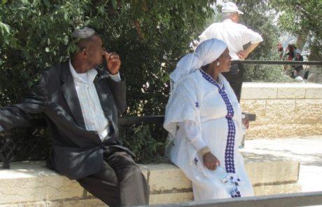לוד ציינה את יום הזיכרון ליהודי אתיופיה