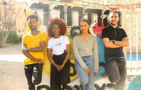 המפתח לעתיד צעירי לוד: 'התחנה – מרכז הצעירים בלוד' שמחולל מהפכה בעיר