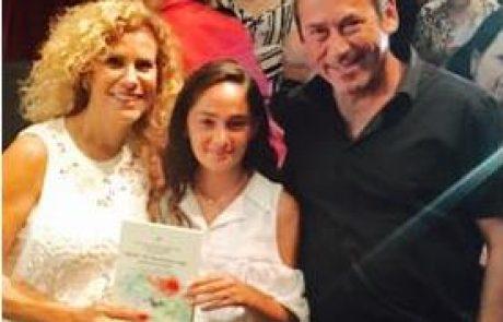 נוי אלבחרי זכתה בתחרות הכתיבה הארצית