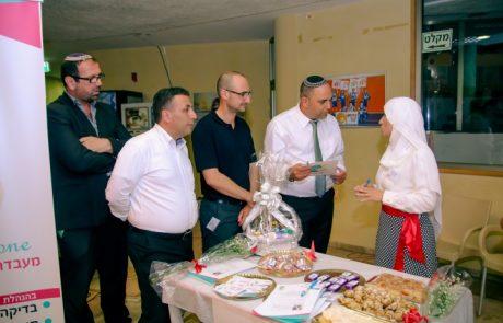 """ערב השקה למאיץ היזמות של ארגון """"PresenTense"""" במרכז הצעירים בלוד"""