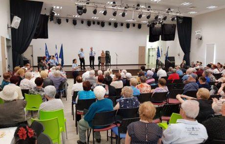 משטרת ישראל ועיריית לוד למען התושבים הוותיקים