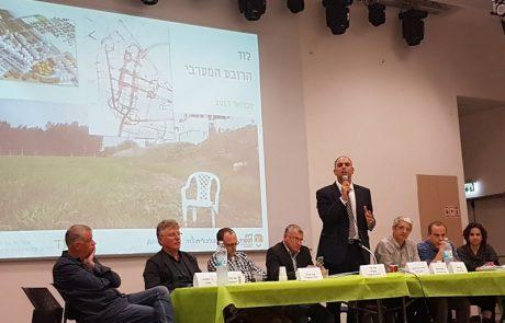 """מפגש תושבים עם ראש העיר על תכנית """"ניר צבי"""""""