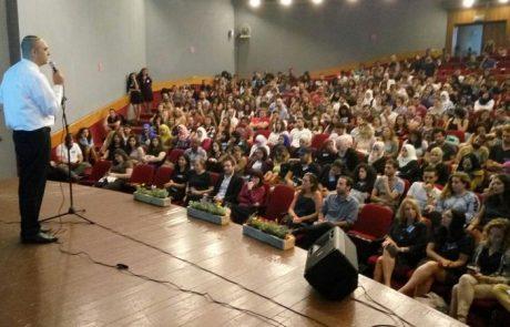 סמינר תוצרת הארץ בלוד: למעלה מ500 סטודנטים